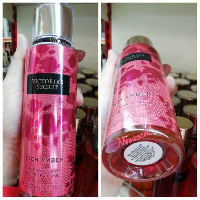 1a883ce0ce amber romance Shimmer Fragrance Mist
