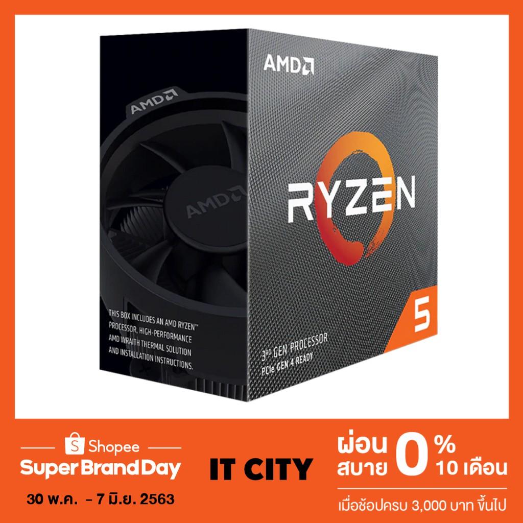 AMD RYZEN5 360