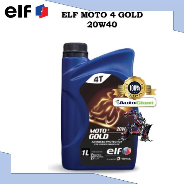 ELF MOTO 4 GOLD 20W40, 1L - (100% ORIGINAL) MINYAK HITAM MOTOSIKAL