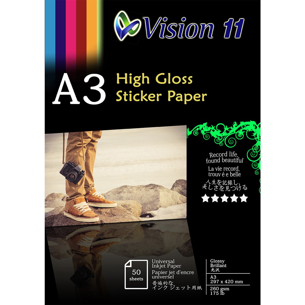 Vision A4 Glossy Sticker Paper 260gsm 50pcspkt Shopee Malaysia
