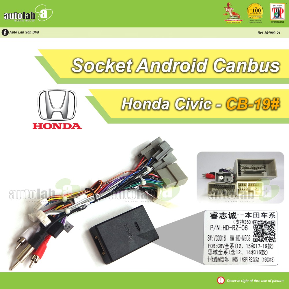 Car Stereo Power Harness Socket with Canbus for Android Player - Honda Civic 12'-15'