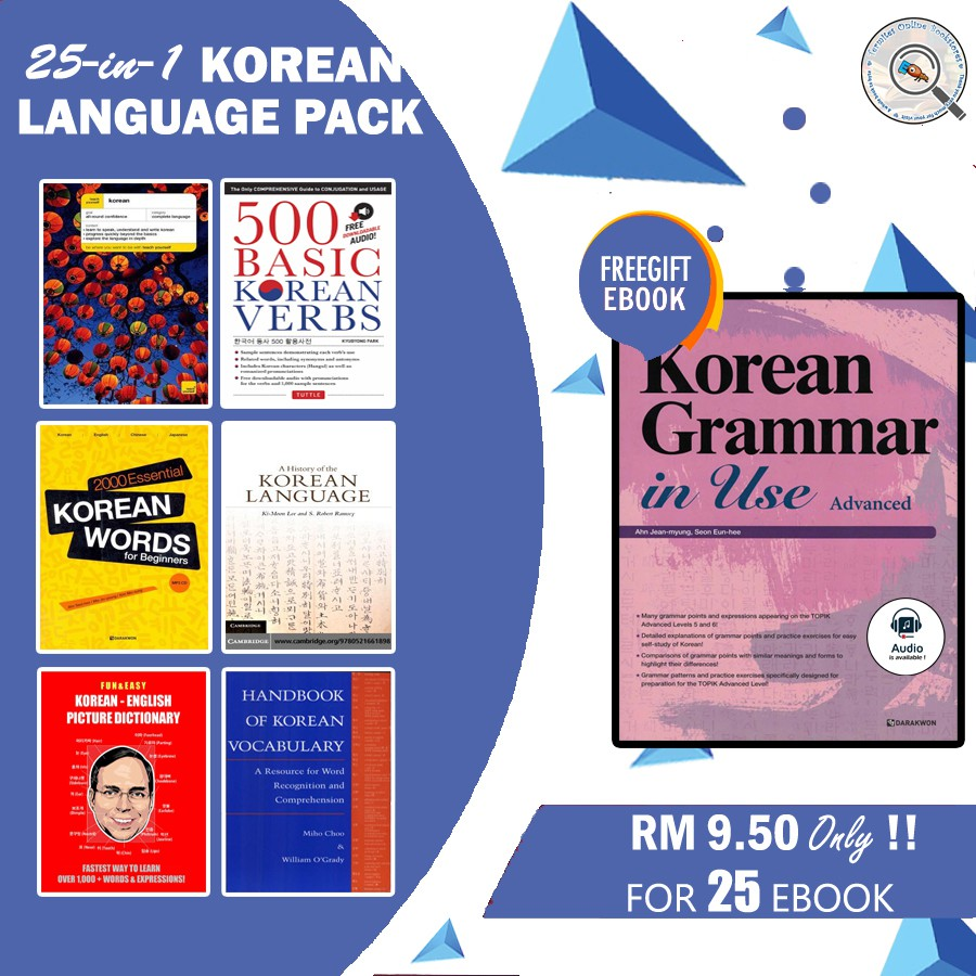 {eBook Bundle} Korean Pack for Learners & Travelers (25 eBooks) by Various Author [ EPUB || PDF]