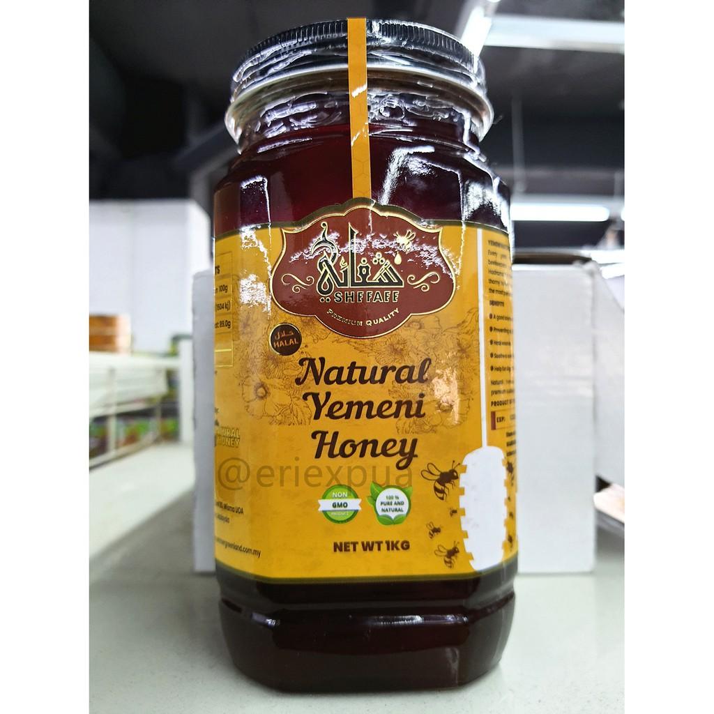 Natural Honey Yemeni Premium Quality/ Madu Yemen / 蜜糖 1kg, 500gm, 125gm