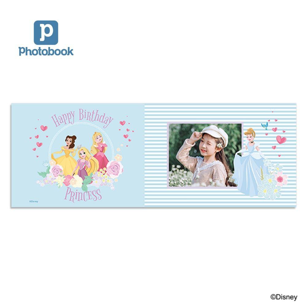 Photobook Personalised Disney Single Photo Mug (6oz)