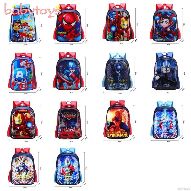 Kids Spider Man Backpack Student School Bag Shoulder Travel Satchel Rucksack Bag