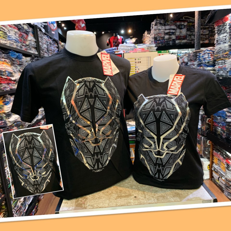 เสื้อยืด แบล็คแพนเธอร์ Black Panther (สีดำ) ลิขสิทธ