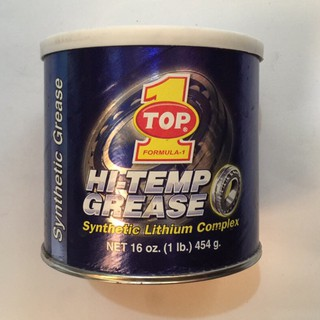 PENNZOIL LITHIUM COMPLEX GREASE #2 (454GM)