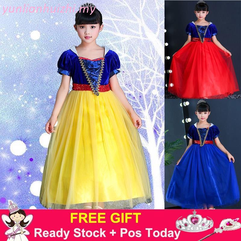da853a46ed1 Luxury Kids Girls Snow White Princess Party Dress Princess Cosplay Costume  3-14T