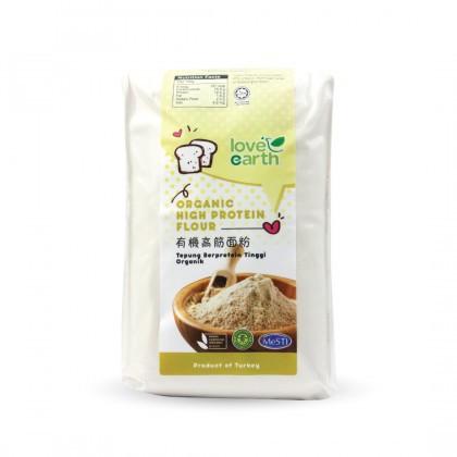 Love Earth Organic High Protein Flour 乐儿有机高筋面粉 900公克 (袋装)