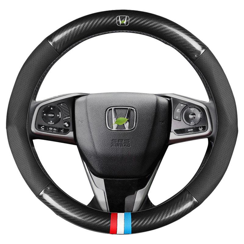 Honda Carbon Fiber Leather Steering Cover Penutup Stereng For City Civic Jazz BRV CRV HRV