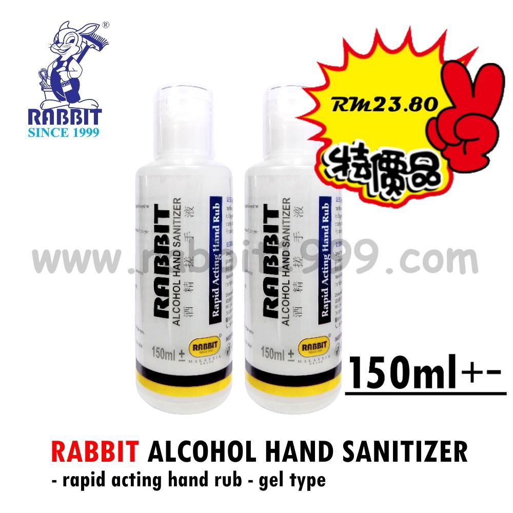 [Ready Stock] 现货 HAND SANITIZER- 150ml+- 70% alcohol contain-hand sanitiser/ hand disinfect/ hand sanitizer/ 免洗搓手液