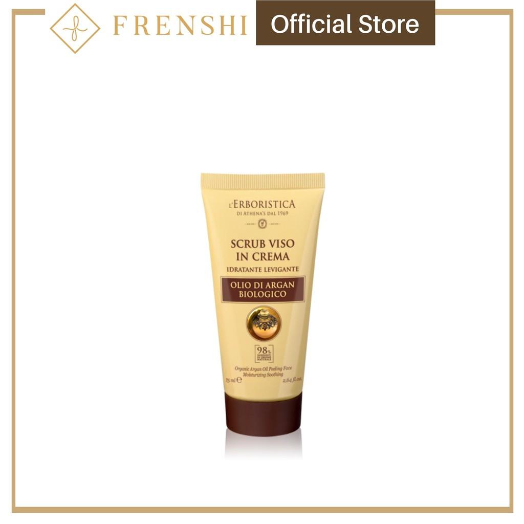 Frenshi L'Erboristica Argan Oil (Made in Italy) - FACIAL EXFOLIATOR WITH ARGAN OIL AND ARGAN GRANULES 75ML