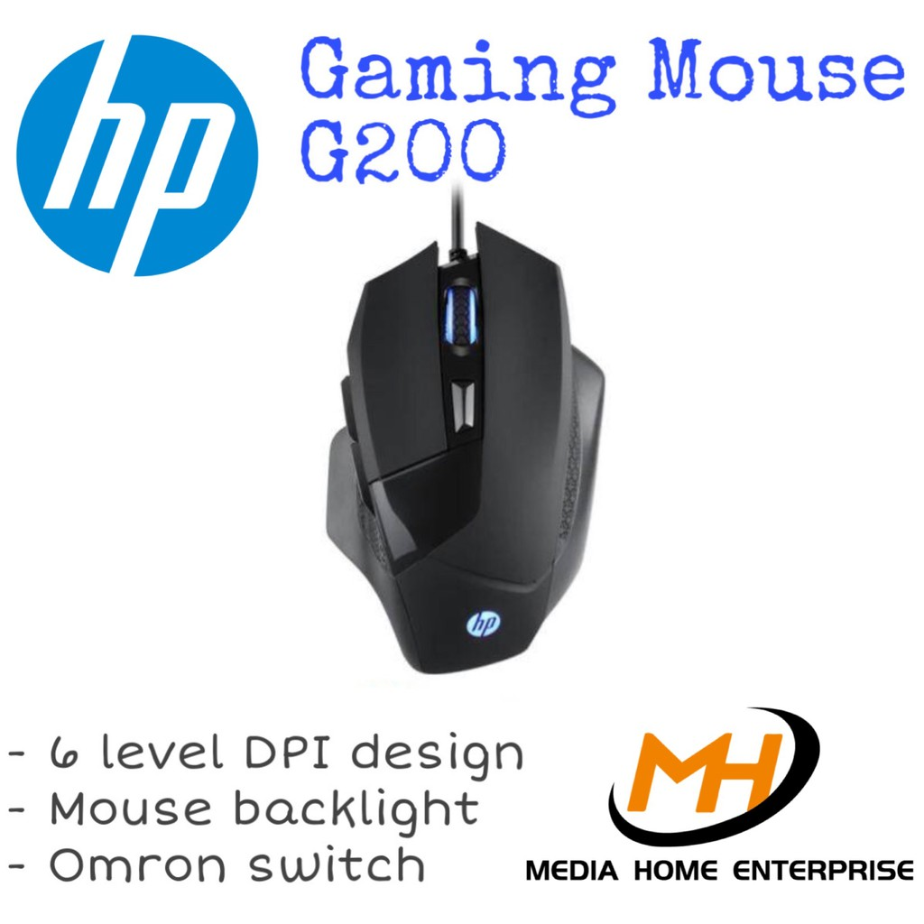 HP Gaming Wired Mouse G200 - Optical Gaming Mouse, LED Light