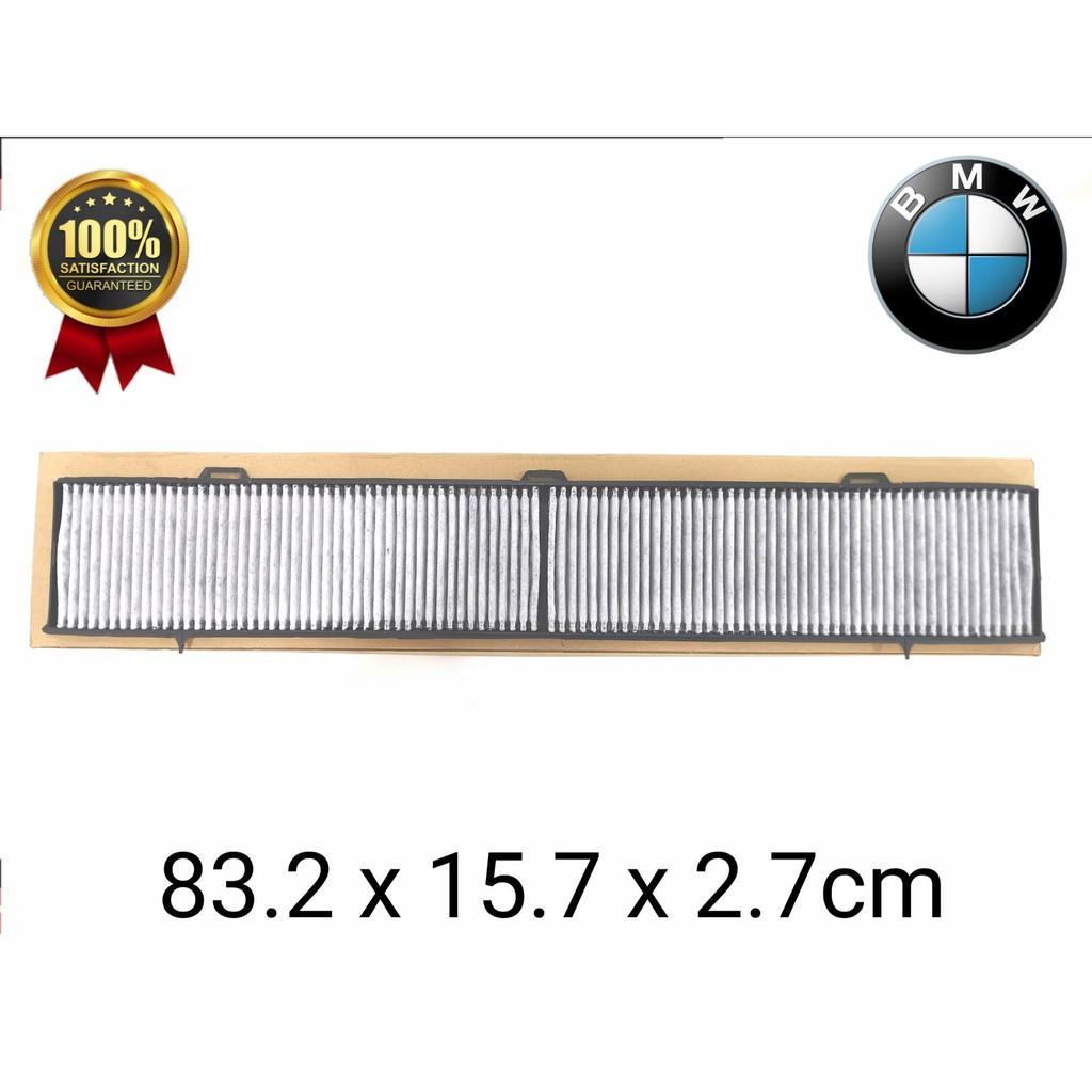 CAFBME90-C - BMW E90 CABIN AIR FILTER ( PC ) CARBON