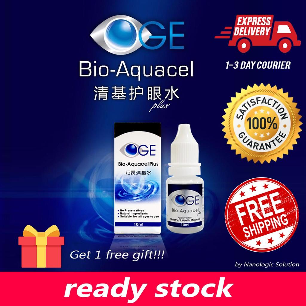 Bio Aquacel Plus Eye Drop [100% GENUINE WITH QR CODE] Buy 10 free 1
