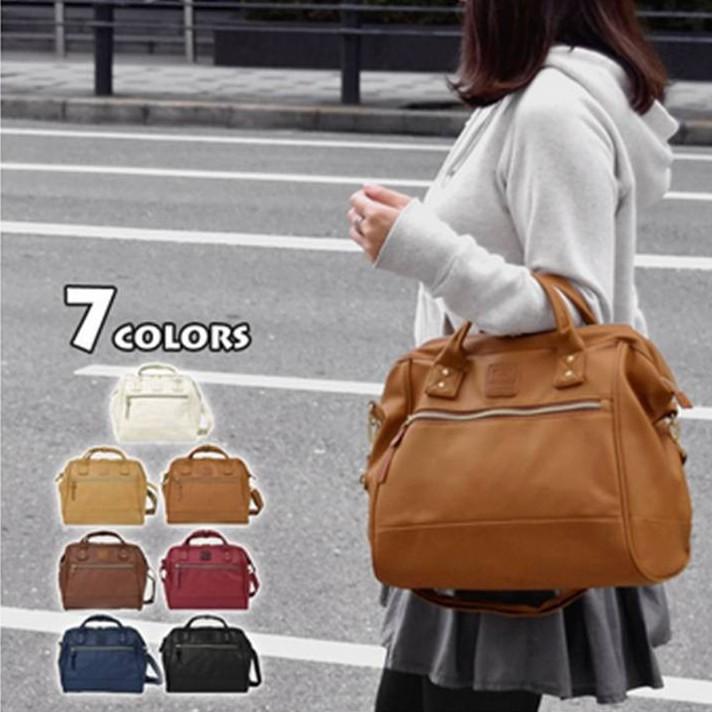 0d2b9d7b6535 ANELLO PU Leather 2 Way Boston Large Sling Bag PREMIUM QUALITY ...