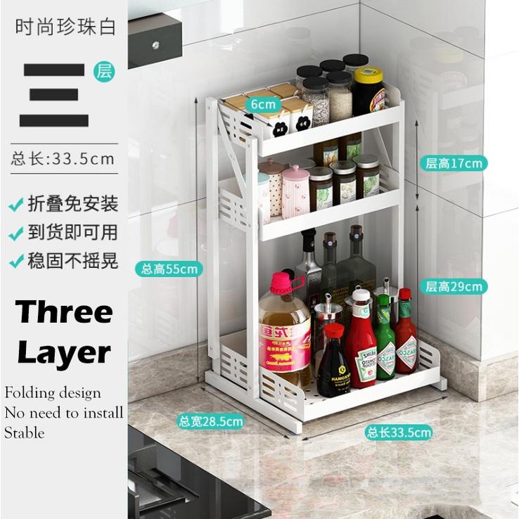 GDeal Folding Seasoning Floor Shelf Space Saving Kitchen Organize Rack Storage Shelf