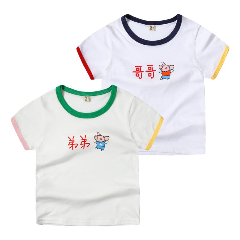 7f33df0754f85 Boy's letter SUPER short-sleeved T-shirt 2019 summer new children's  clothing fas