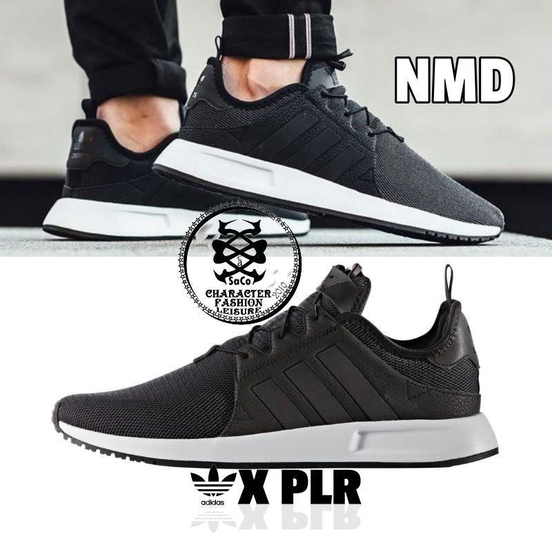 Adidas Originals NMD full color clasico negro y blanco de Sao Paulo