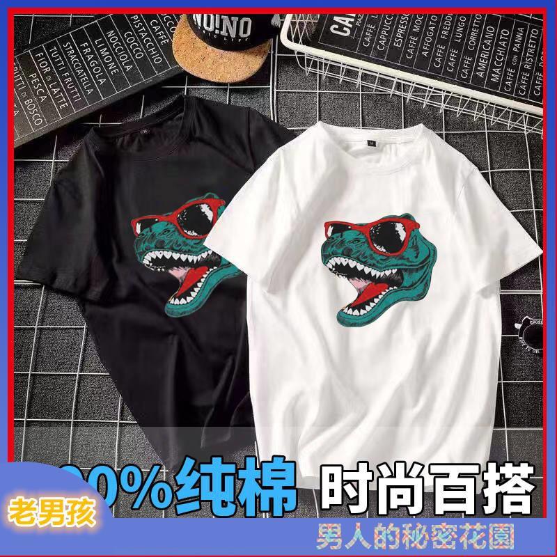 8518cb71ae9f3 (100%) summer short-sleeved t-shirt male korean loose tide wild t-shirts  half sl