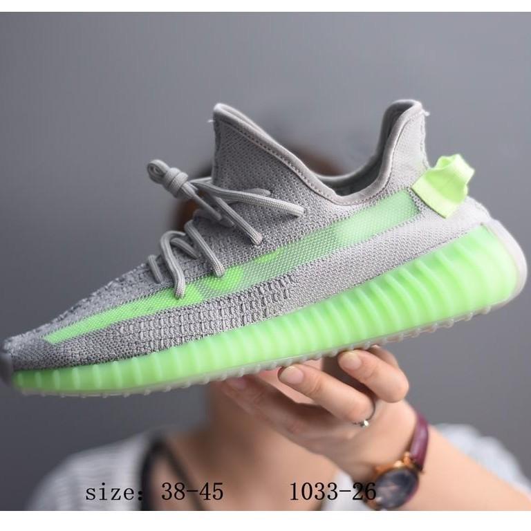 adidas yeezy boost 38