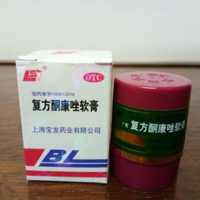 Bl Cream Ready Stock Shopee Malaysia