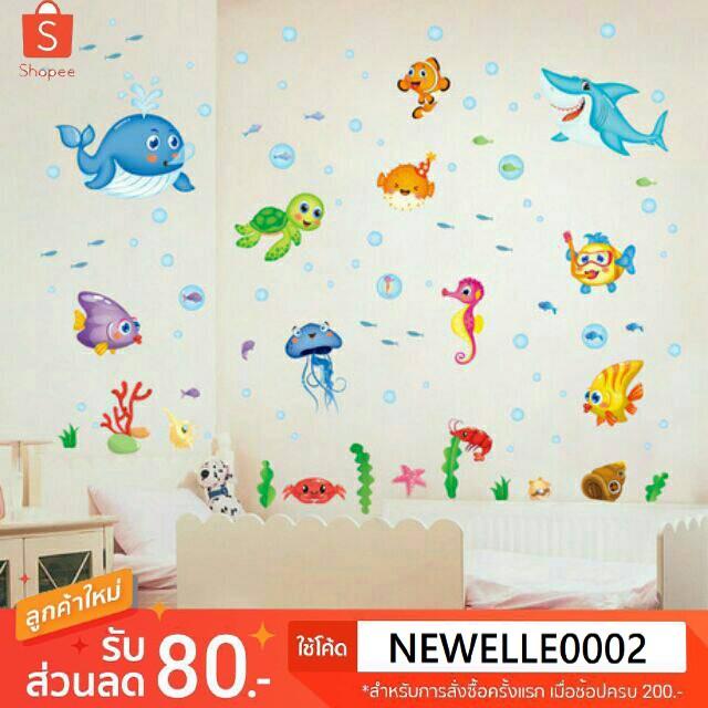 💥พร้อมส่ง💥สติ๊กเกอร์วอลเปเปอร์ลายการ์ตูน สติ๊กเกอร์ติดผนัง wall stickers for kids สติ๊กเกอร์ติดผนังลายการ์ตูนสัต