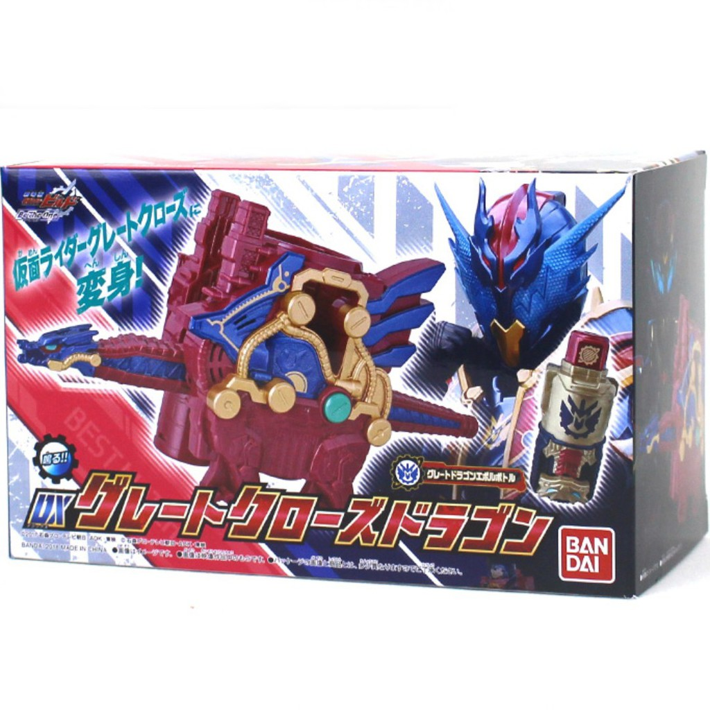 Bandai Masked Kamen Rider Build DX CROSS-Z DRAGON Transformation Full Bottle Toy