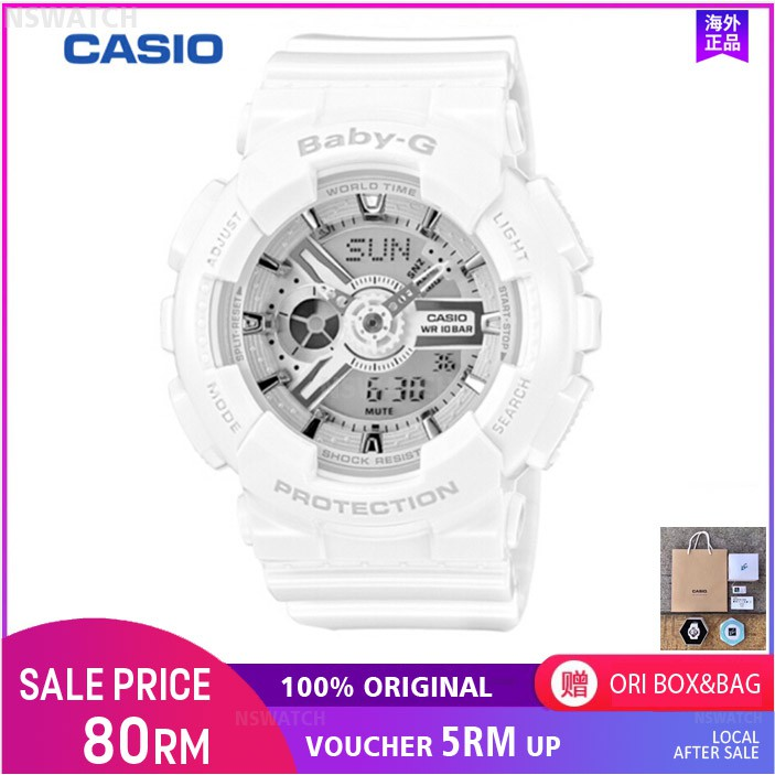 (Hot sale)Original Casio Baby-G BA110 White Wrist Watch Women Sport Watches