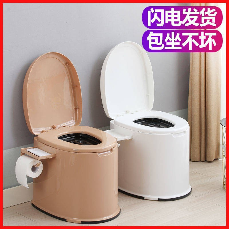 Incredible Pregnant Women Toilet Old Man Squatting Mobile Toilet Indoor Toilet Seat Plastic Gmtry Best Dining Table And Chair Ideas Images Gmtryco