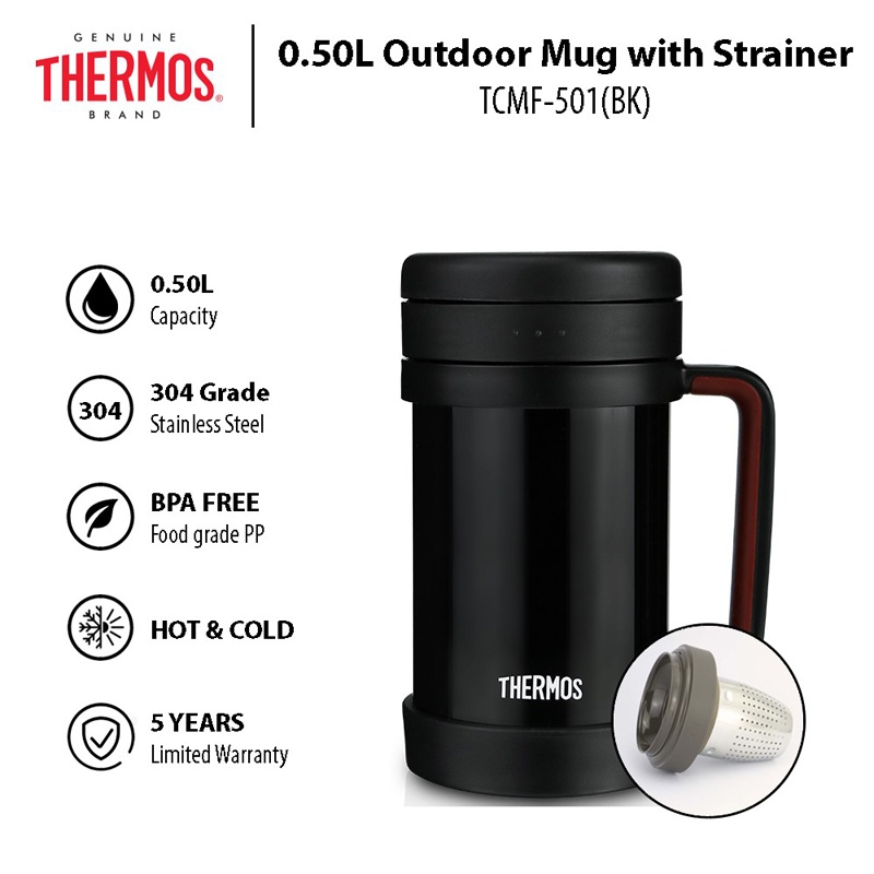 GDeal THERMOS 500ml Lifestyle Mug with Filter - TCMF-501