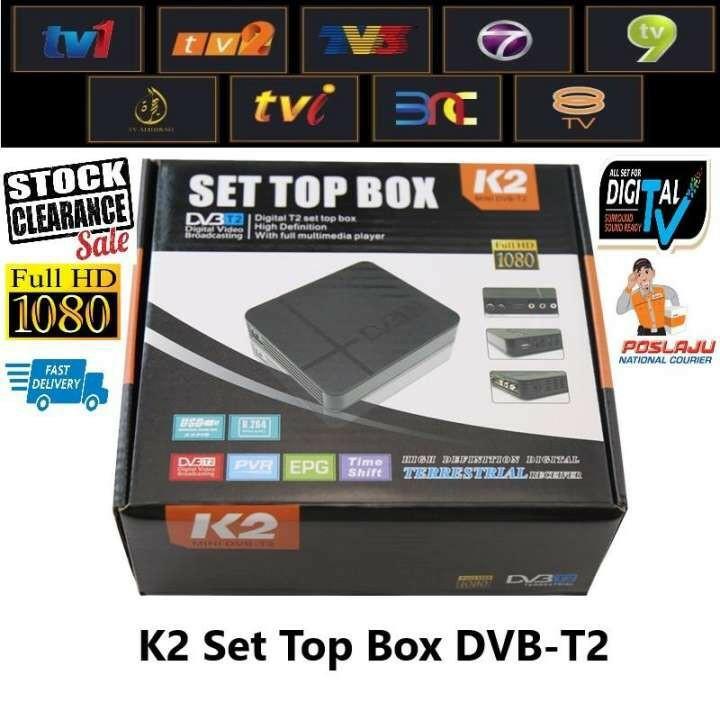 Myfreeview MYTV DVB T2 k2 HD TV receiver Set top box mytv decoder  terrestrial