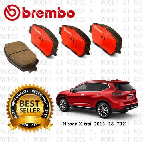 Brembo Nissan X-Trail 2013~18 (T32) Rear Brake Pad