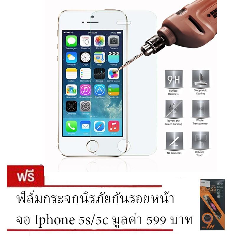 ฟิล์มกระจกนิรภัยกันรอยหน้าจอ iPhone 5s/5c  (ซื้อ 1 แ