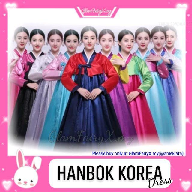 f28199a93 💗(HANBOK)BONNE HANBOK KIDS💗   Shopee Malaysia