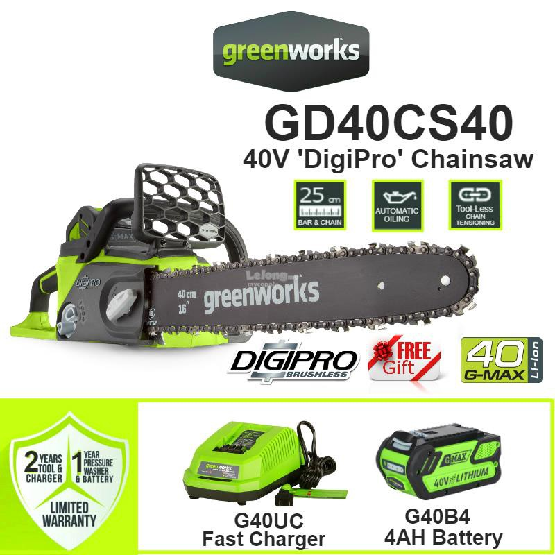 [NEW]Greenworks GD40CS40 40V 16'Cordless 'DigiPro' Chainsaw
