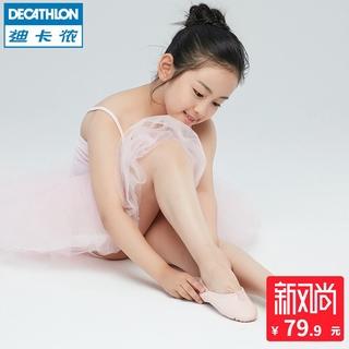 cbfa582389c949 Decathlon adult dance shoes women's soft bottom shoes children's ballet  shoes st | Shopee Malaysia