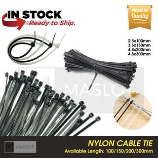 "200 Pack 8/"" Ultra Thin Black Zip Ties Nylon Cord Wrap UV Resistant 200mm x3mm UL"