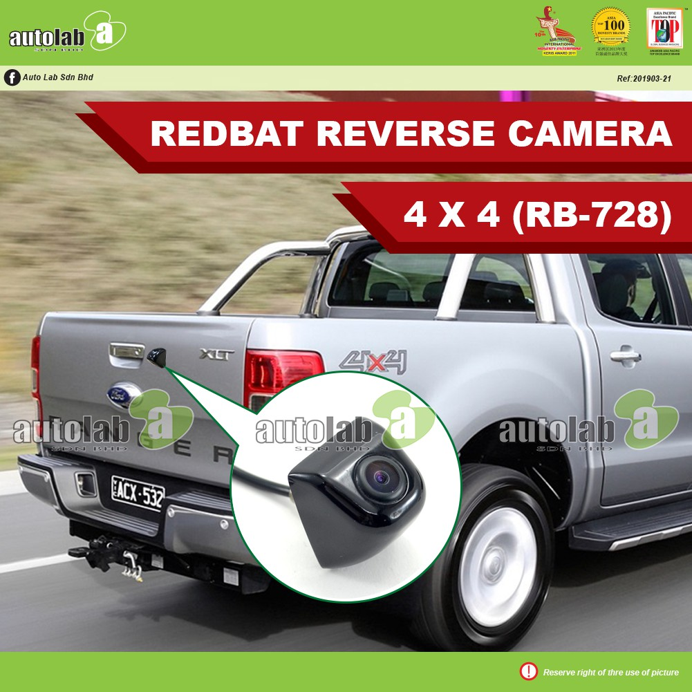 Redbat Reverse Camera for 4x4 Car (RB-728)