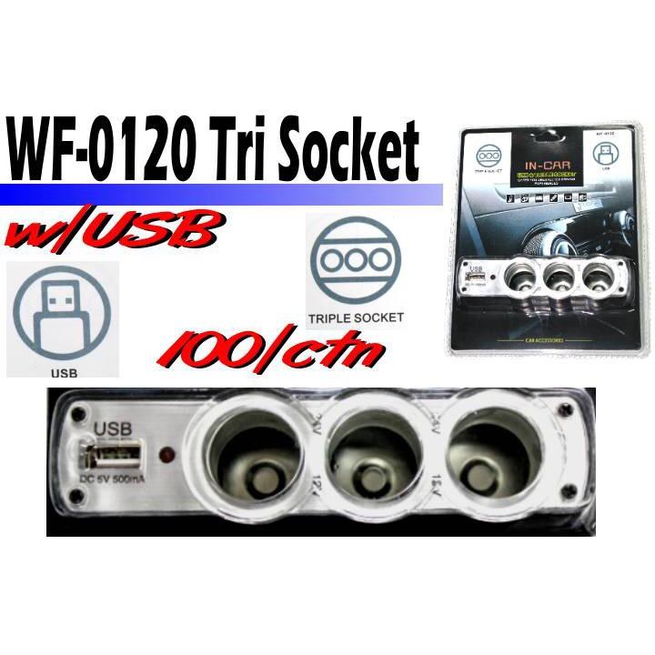 tri socket + dual usb