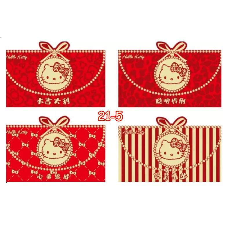 2021年立体耳朵创意红包封袋长款新年可爱卡通 Hello Kitty Mickey Creative Chinese New Year Cute Angpao