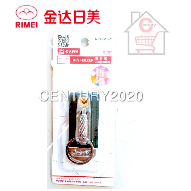 RIMEI Key Chain Key Ring Key Holder Multi-functional Keychain B945