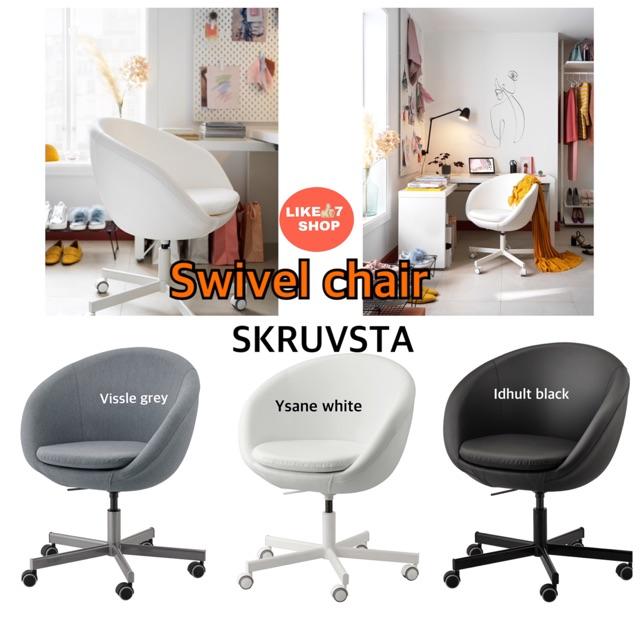 Ikea Skruvsta Swivel Chair Sho