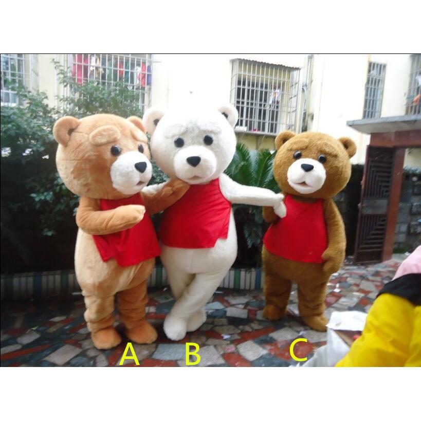 Plush Teddy Bear Head Mask Halloween Mascot Costume YELLOW ONE SIZE