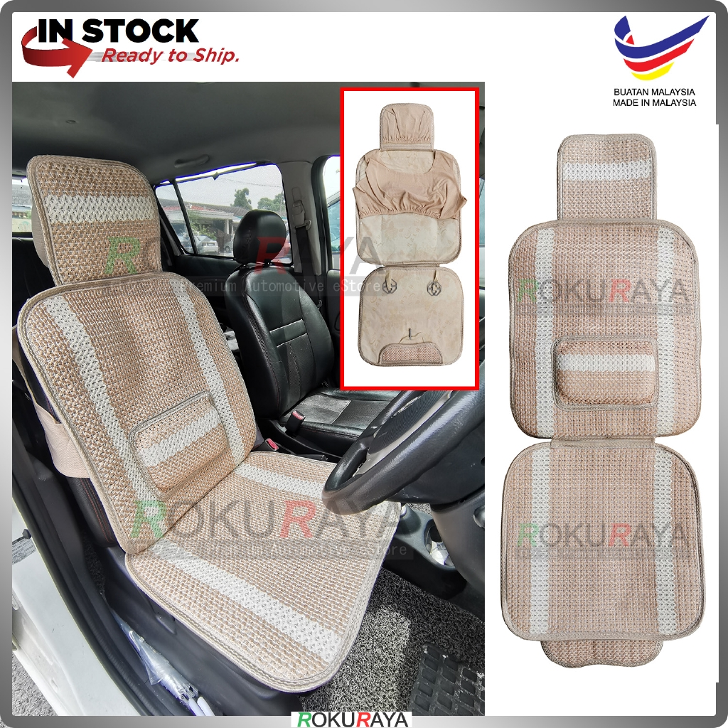 Universal Automobile Car Seat Cover Mat Thick Cool Fabric Embroidery (TYPE 2)