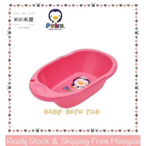 Ready Stock Puku Bath Tub (L) Pink 卡哇伊浴盆 P17007