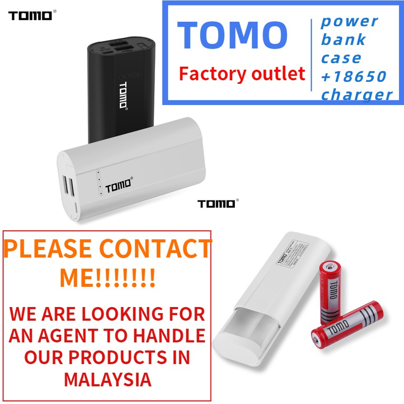 TOMO P2 ORIGINAL18650 Battery Desktop Charger CASE 2PCS 3 7V Rechargeable  LI-ION Battery!! Factory sells at a loss!!