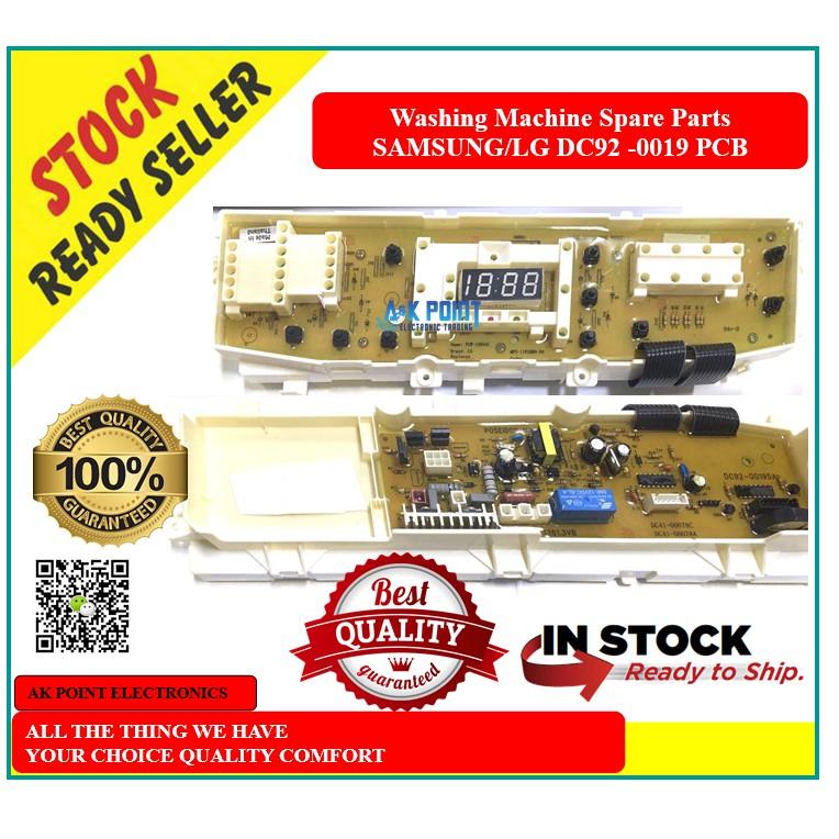 Washing Machine Spare Parts - DC41-0019 Pcb Board ( Samsung /LG) Ready Stock