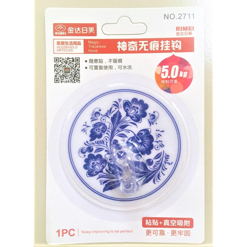 RIMEI Strong Adhesive Hook Bathroom Kitchen Hook Flower Design Hook 2711