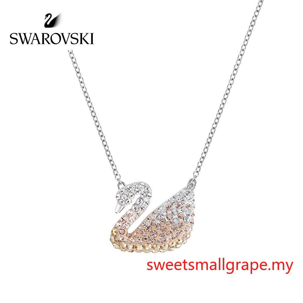 4c00050883029a ProductImage. ProductImage. Swarovski ICONIC SWAN Gradient Swan Necklace ...